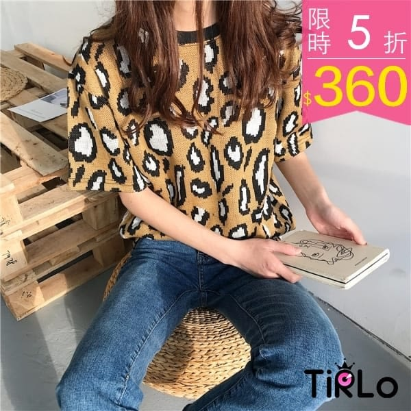 短T -Tirlo-自留款!搶眼豹紋短袖T-一色(現+追加預計5-7工作天出貨)