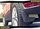 莫名其妙倉庫【EG005 擋泥板】2013 Ford 福特 The All New ECOSPORT 檔泥板配件空力套件