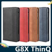 LG G8X ThinQ 復古格紋保護套 磨砂皮質側翻皮套 隱形磁吸 支架 插卡 手機套 手機殼