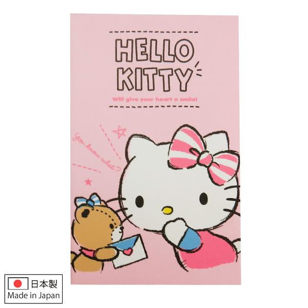 Hello Kitty信封 日製凱蒂貓與小熊悄消話迷你紅包袋/信封袋/紙袋4入(含貼紙) [喜愛屋]