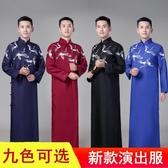 新款相聲服 民國長衫男大褂 快板表演出服民國風青年學生裝花紋唐裝‧衣雅