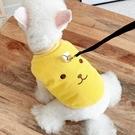寵物衣服 可牽引的棉背心狗狗冬裝寵物泰迪小狗小型犬比熊博美貓咪衣服【快速出貨八折鉅惠】