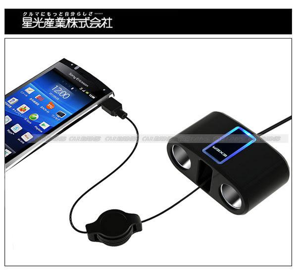 【愛車族購物網】2孔插座附micro USB 充電器