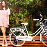 24寸單速腳踏車女式學生自行車女士成人通勤淑女公主複古單車igo 寶貝計畫