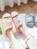 室內棉拖鞋柔軟保暖月子鞋女卡通綿羊防滑厚底情侶毛拖鞋冬季托鞋