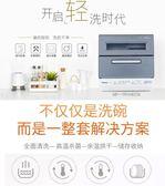 NP-TR1HECN洗碗機家用全自動烘干除菌台式洗碗機   汪喵百貨