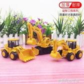 挖掘機玩具推土機小號模型仿真工程車套裝兒童玩具鏟車挖土機耐摔 夢露時尚女裝