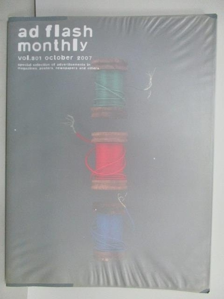 【書寶二手書T1/廣告_QAC】Ad flash monthly_Vol.301