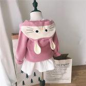 針織開襟新款女寶寶可愛兔子連帽毛線衫秋