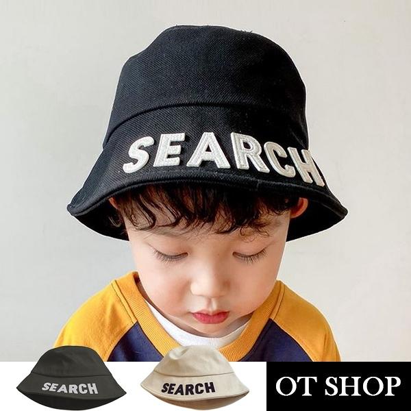 OT SHOP [現貨]男女童帽子 漁夫帽 水桶帽 盆帽 遮陽帽 棉質 素色 英文字母刺繡 帽圍可調 黑/米 C5055