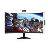 電腦熒幕 HKC C270 27英寸曲面hdmi高清窄無邊框屏幕臺式電腦液晶 俏女孩