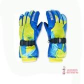 兒童滑雪手套 冬季男女大童寶寶加絨加厚玩雪防水防雪手套滑雪裝備 4色