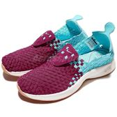 【五折特賣】Nike Wmns Air Woven 藍 紫 編織 藤原浩 平民版 休閒鞋 膠底設計 女鞋【PUMP306】 302350-400