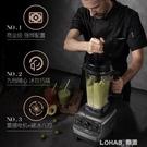 破壁榨汁機家用多功能水果小型豆漿果汁炸攪拌料理機 NMS 樂活生活館