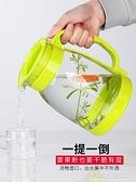 冷水壺大容量玻璃耐高溫涼白開水杯茶壺套裝家用果汁壺防爆涼水壺 夏季新品