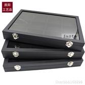 首飾盒 黑色珠寶箱首飾項鏈戒指耳環手鐲文玩格子收納展示盒帶蓋防塵玻璃 星河光年