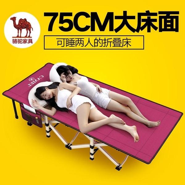 駱駝摺疊床單人午睡床辦公室簡易陪護躺椅便攜戶外行軍家用午休床  ATF  夏季新品