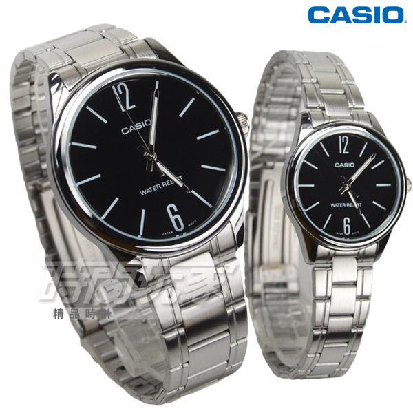 CASIO卡西歐 簡約指針情人對錶 不銹鋼錶帶 防水手錶 學生錶 黑面 MTP-V005D-1B+LTP-V005D-1B