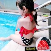 兒童泳衣女孩女童連身泳衣寶寶幼兒可愛游泳衣分體小童公主比基尼  韓語空間