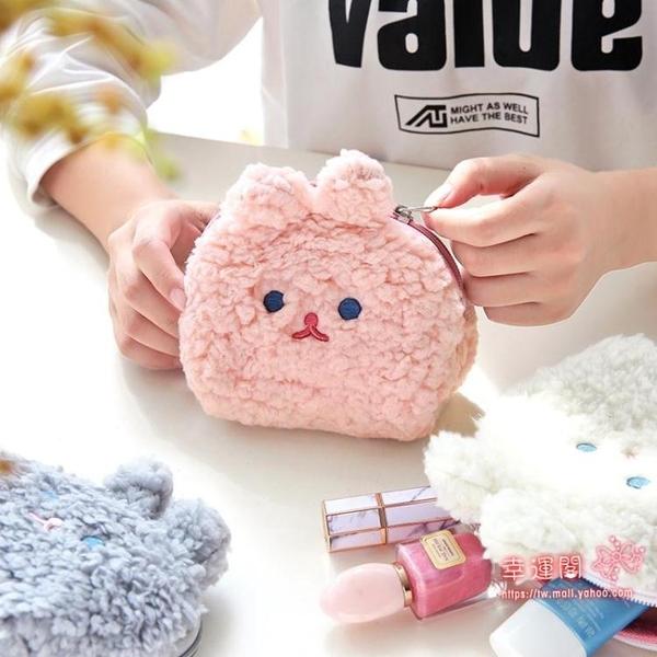 零錢包 韓國ins可愛毛絨兔子零錢包 日系少女心化妝包 收納包 數據?收納 硬幣包 卡通手拿包 3色