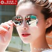 新款偏光太陽鏡女墨鏡男變色圓臉防紫外線夜視眼鏡開車專用潮 晴天時尚