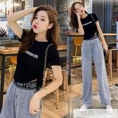 網紅套裝女2020新款韓版很仙針織T恤洋氣顯瘦闊腿牛仔褲兩件套夏 韓慕精品
