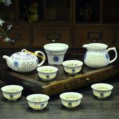 萬聖節快速出貨-功夫茶具套裝 整套茶盤茶杯茶壺泡茶茶道泡茶器旅行