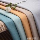 素色細麻布布料棉麻布料沙發布料面料亞麻純色防塵桌布背景布diy 蘿莉新品