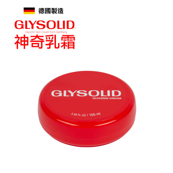 德國 GLYSOLID 神奇乳霜 100ml 保溼霜 護手 護足【PQ 美妝】