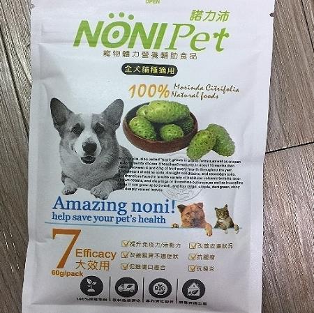 【🐱🐶培菓寵物48H出貨🐰🐹】體力營養輔助食品《諾力沛 》60G【犬貓都適用】提昇免疫力