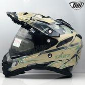 【THH TX-27SP  迷彩 卡其 全罩 越野帽 安全帽 】免運費、加贈好禮