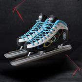 冰刀鞋男女溜冰鞋滑冰鞋專業競速鞋