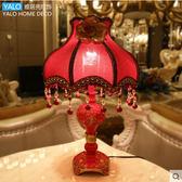 歐式檯燈 臥室 床頭燈公主田園創意美式結婚婚慶床頭婚房裝飾檯燈  魔法鞋櫃