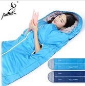 路特曼睡袋戶外成人秋冬加厚保暖午休超輕露營雙人室內四季棉睡袋-交換禮物