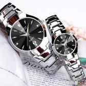韓版簡約時尚手錶女士學生手錶男士女表情侶防水超薄石英男表腕表    JSY時尚屋