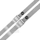 Watchband / 8.10mm / 各品牌通用 細緻透亮 輕巧耐用 米蘭編織不鏽鋼錶帶 銀色 #849-21-SR