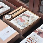 筆記本 三年二班Z麻球繫列手賬禮盒套裝小清新手帳本活頁本方格筆記本子 珍妮寶貝