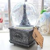 音樂盒聖誕禮品歐式埃菲爾鐵塔音樂盒生日禮物女生女童水晶球音樂盒女孩春季新品