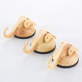 ✭米菈生活館✭【T32】木紋色小飛象吸盤掛鉤 真空 牆壁 廚房 浴室 懸掛 工具 耐重 橡膠 壁掛 收納