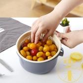 2大1小 雙層洗菜盆塑料瀝水籃子漏盆菜藍水果盤【雲木雜貨】