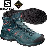 Salomon 404755池青/紅 X Ultra 3 GTX 女中筒登山鞋 Gore-Tex健行鞋