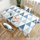 熱賣桌布北歐桌布布藝棉麻防水防油免洗長方形pvc茶幾布餐桌墊書桌學生  coco