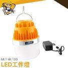 LED燈泡 菜市場燈 擺攤燈 工作燈 吊燈 充電燈泡 MET-WL100 移動燈泡 應急戶外燈 強光《精準儀錶》