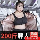 暴汗服 加大碼暴汗服女套裝200斤胖mm運動發熱衣顯瘦跑步爆汗服金色 薇薇