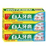 嘉聯白人牙膏-特大號150g X3支【愛買】