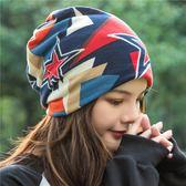 帽子 帽子秋冬女潮百搭韓版小清新時尚休閒針織毛線帽套頭圍脖【小天使】