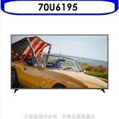 AOC美國【70U6195】70吋4K聯網電視