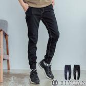 【OBIYUAN】素面牛仔褲 厚磅 腰間抽繩 彈性縮口褲 休閒長褲 共2色【HK4170】