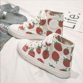 草莓帆布鞋女2019春季新款百搭韓版學生小白鞋ins潮布鞋 韓慕精品
