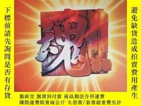二手書博民逛書店罕見超級機器人大戰機體寶典(附2張光盤)Y279869 本書編委